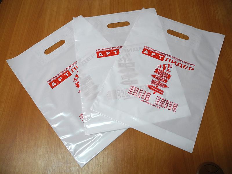 пакеты со скотч клапаном продажа оптом иваново